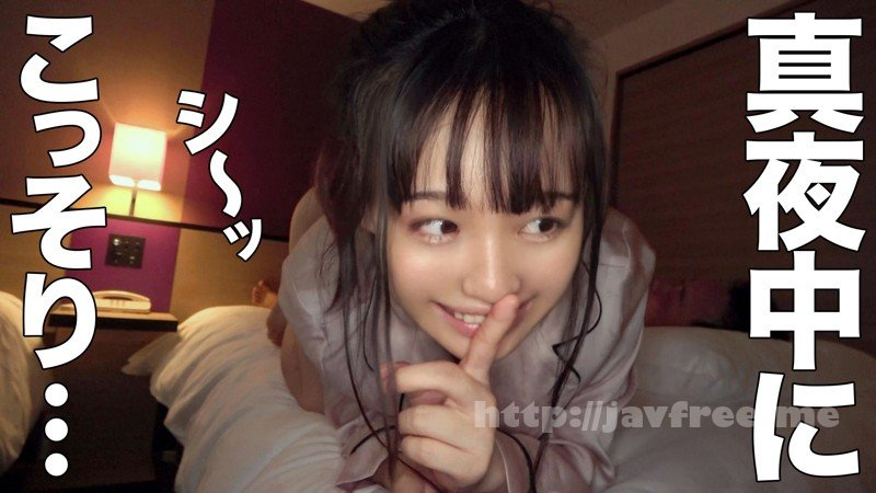 [HD][SWEET-046] Keikizaka - image SIMM-557-004 on https://javfree.me