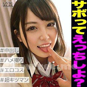 [HD][SIMM-579] 堀北ちゃん - image SIMM-579 on https://javfree.me/><span></span><p>Please buy extmatrix Premium to download  <a href=