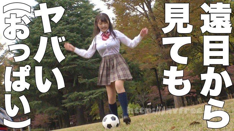 [HD][SIMM-612] はなちゃん - image SIMM-612-001 on https://javfree.me