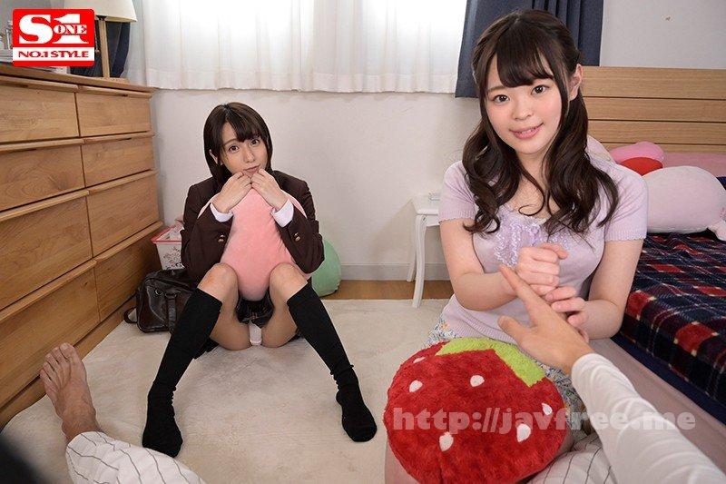 [SIVR-077] 【VR】彼女の妹のどストライクはまさかの僕!?彼女の目を盗んで僕をこっそり大胆誘惑VR 吉良りん