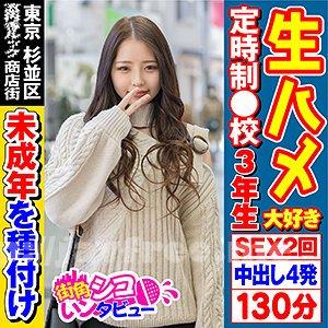 [HD][SKIV-014] うららちゃん 2 - image SKIV-014 on https://javfree.me
