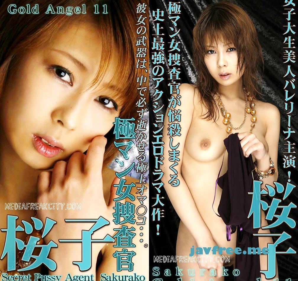 [SKY 104] Gold Angel Vol.11 : Sakurako 桜子 SKY Sakurako Gold Angel