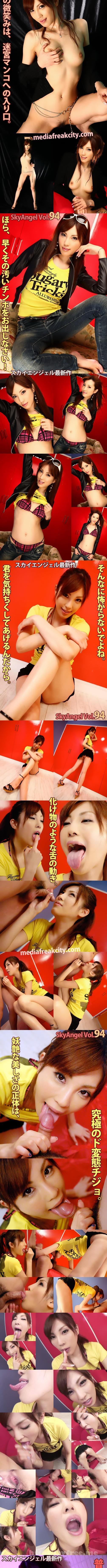[SKY-141] Sky Angel Vol.94 : Kana Miura - image SKY-141_2 on https://javfree.me