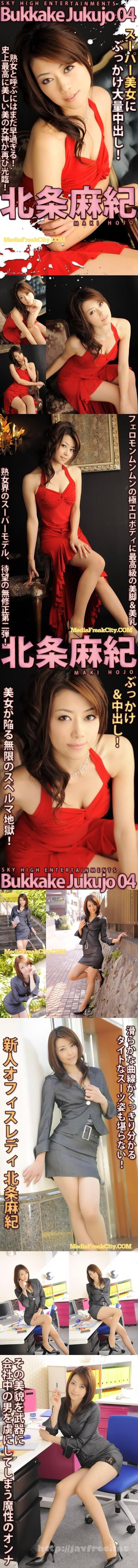 [SKY-151] ぶっかけ熟女 Vol.3 : 北条麻妃