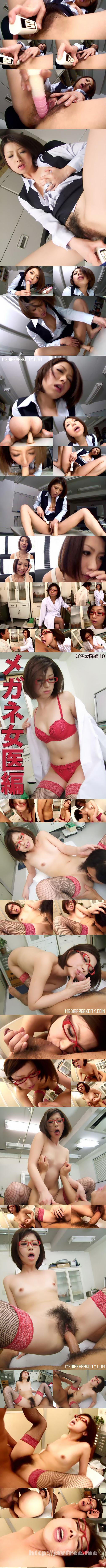 [SKY-169] 好色妻降臨 Vol.10 : 夏樹カオル - image SKY-169_3 on https://javfree.me