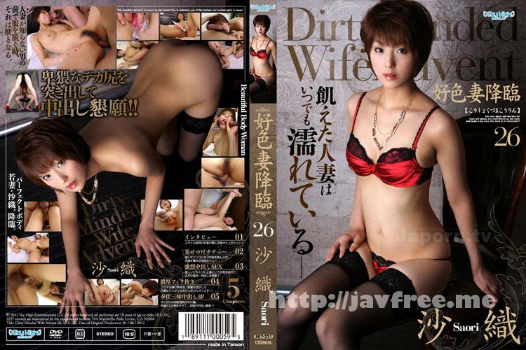 [SKY-221] 好色妻降臨 Vol.26 : 沙織 - image SKY-221 on https://javfree.me