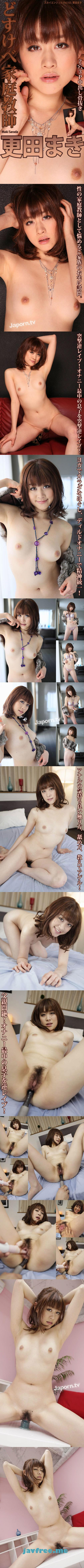 [SKY-257] スカイエンジェル Vol.153 : 更田まき - image SKY-257a on https://javfree.me