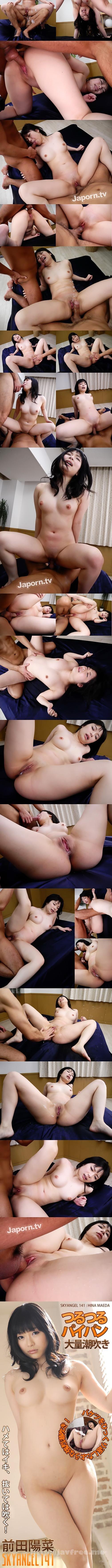 [SKYHD-081] スカイエンジェル ブルー Vol.81 : 前田陽菜 (ブルーレイディスク版)