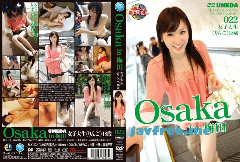 [SLK-022] Osaka In 梅田 女子大生 <りんご> 18歳 - image SLK022 on https://javfree.me