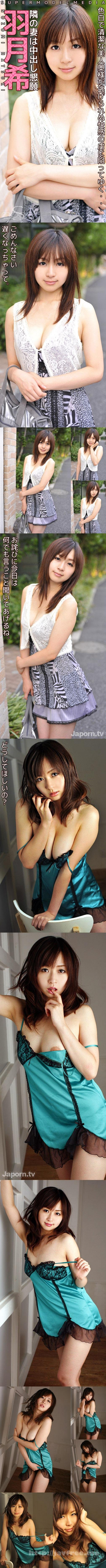 [SMBD-19] S Model 19 : 羽月希 (ブルーレイディスク版) - image SMBD-19_1 on https://javfree.me