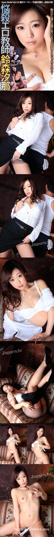 [SMD 125] S Model 125 働きウーマン ~予備校講師~ : 鈴森汐那 鈴森汐那 SMD Shiona Suzumori