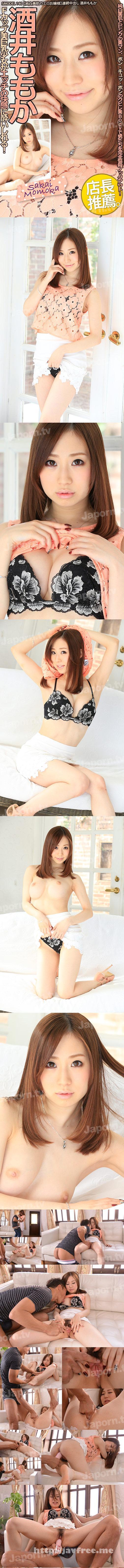 [SMD-140] S Model 140  純白美肌のエロお嬢様 連続中出し : 酒井ももか - image SMD-140_1 on https://javfree.me