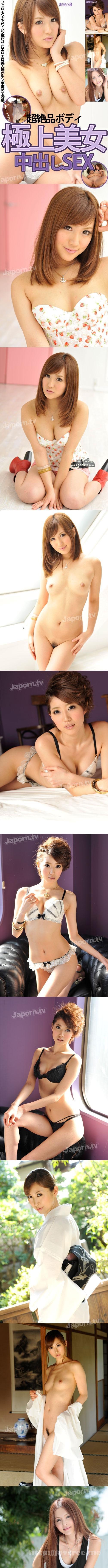 [SMD-181] S Model 181 超絶品ボディ極上美女中出しSEX : 優希まこと, 水谷心音, 原千尋, 丘咲エミリ - image SMD-181_1 on https://javfree.me