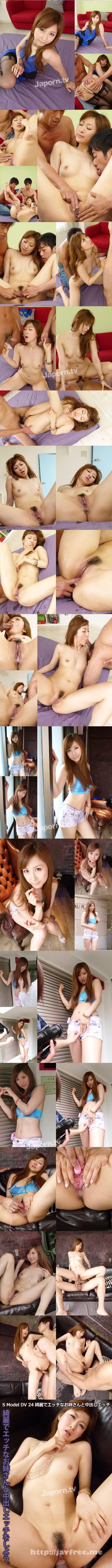 [SMDV-24] S Model DV 24 綺麗でエッチなお姉さんと中出しエッチ : 愛咲れいら - image SMDV-24b on https://javfree.me