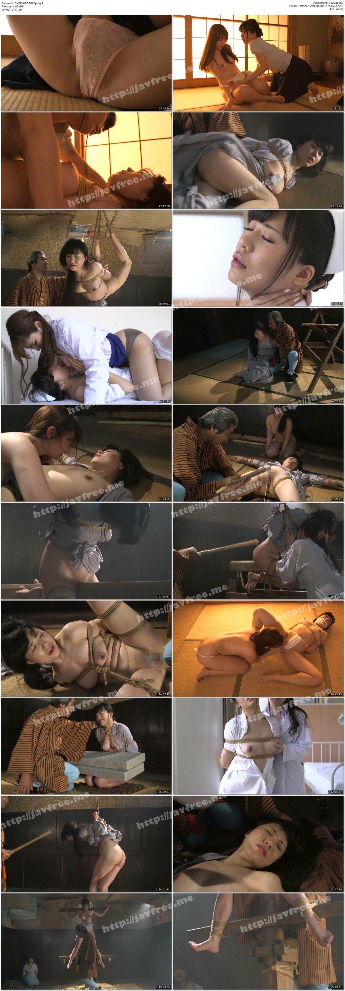 [HD][SMSD-017] 女囚幻想 蓬莱かすみ - image SMSD-017-1080p on https://javfree.me