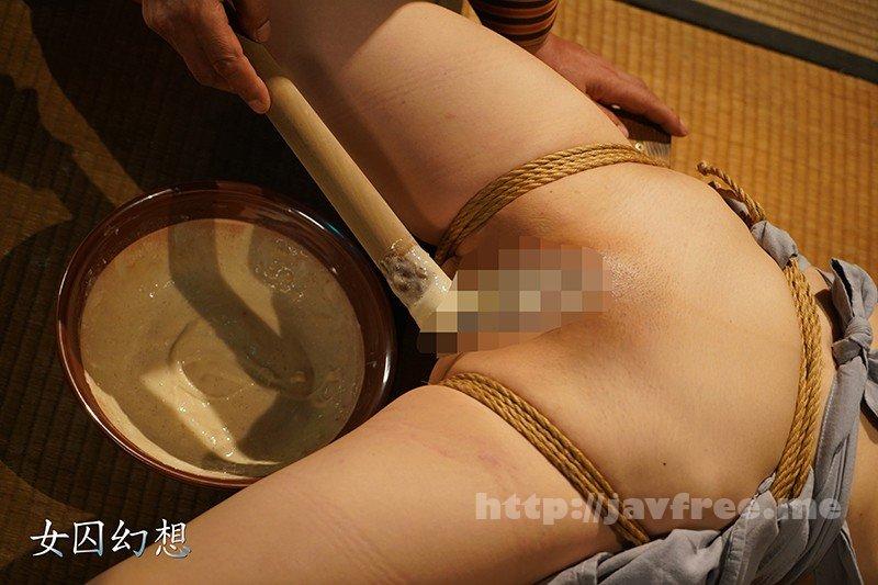 [HD][SMSD-017] 女囚幻想 蓬莱かすみ - image SMSD-017-11 on https://javfree.me