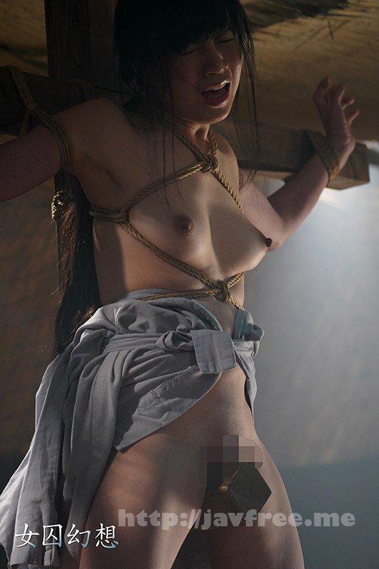 [HD][SMSD-017] 女囚幻想 蓬莱かすみ - image SMSD-017-4 on https://javfree.me