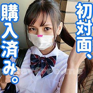 [HD][SMUC-010] りん - image SMUC-010 on https://javfree.me