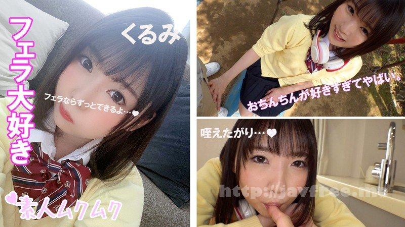 [HD][SMUK-029] くるみ - image SMUK-029-001 on https://javfree.me