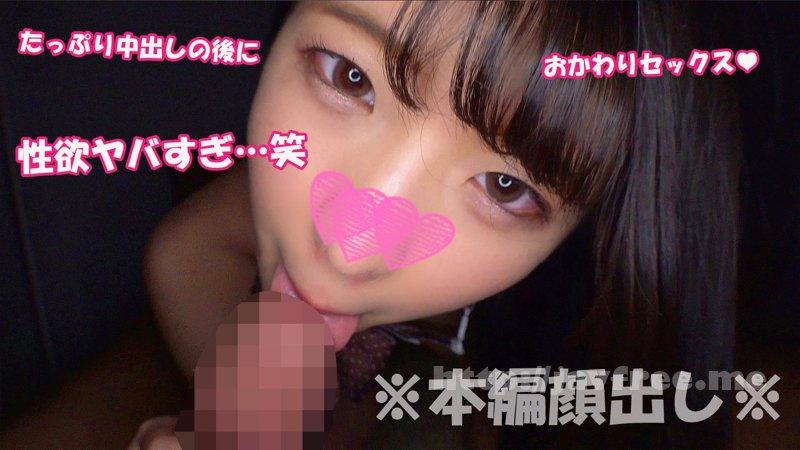 [HD][SMUK-053] ありさ - image SMUK-053-004 on https://javfree.me
