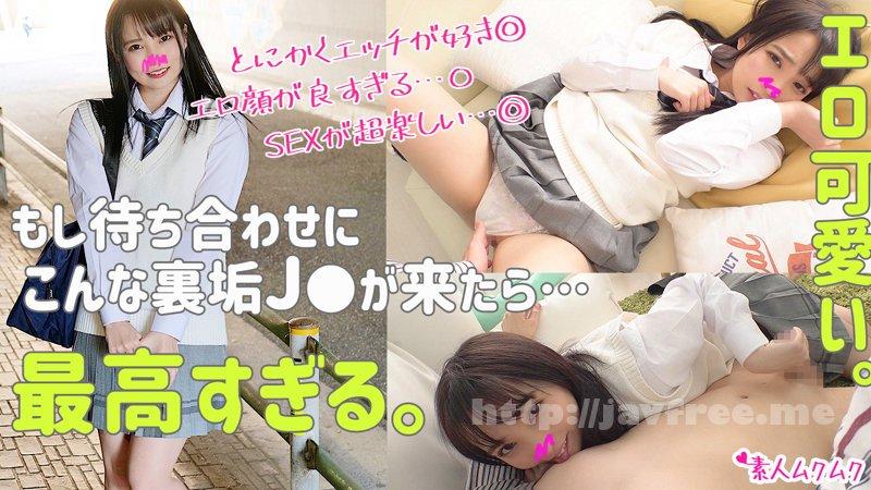 [HD][SMUK-061] あおい - image SMUK-061-001 on https://javfree.me