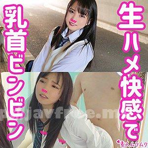 [HD][SMUK-061] あおい - image SMUK-061 on https://javfree.me