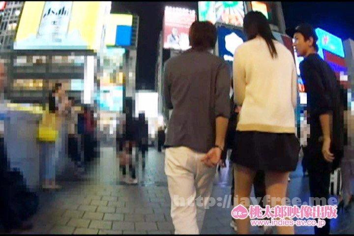 [SNHD-007] 素人ナンパHunters 関西街角美少女24人4時間 関西弁でアカンと言われれば股間が熱くギンギンになること間違いなし!! - image SNHD-007-9 on https://javfree.me