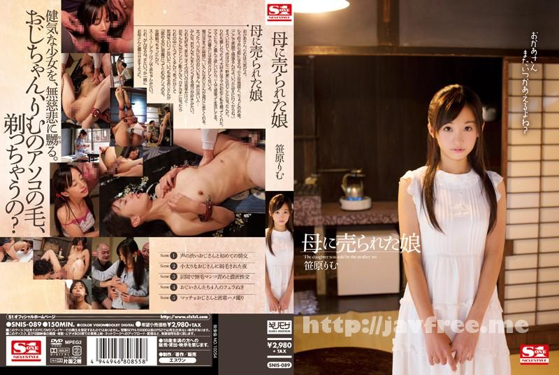 [SNIS-089] 母に売られた娘 笹原りむ - image SNIS-089 on https://javfree.me