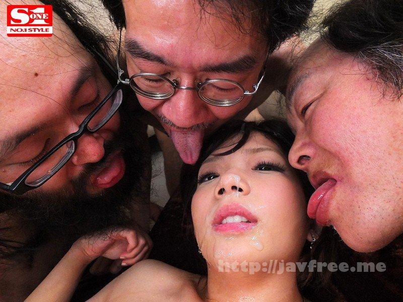 [SNIS-226] ラブ◆キモメン 成海うるみ Uncensored - image SNIS-226-3 on https://javfree.me