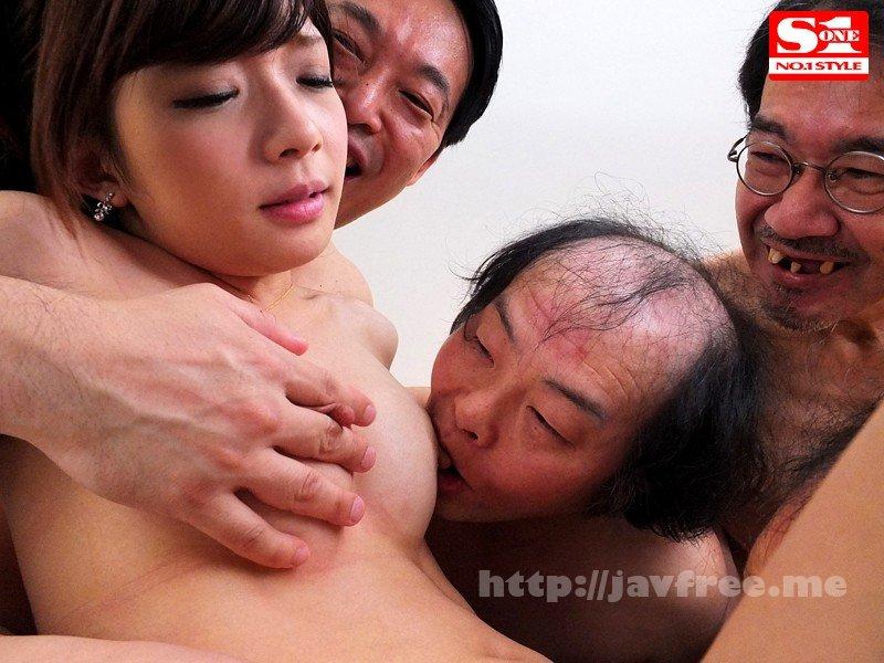 [SNIS-226] ラブ◆キモメン 成海うるみ Uncensored - image SNIS-226-4 on https://javfree.me
