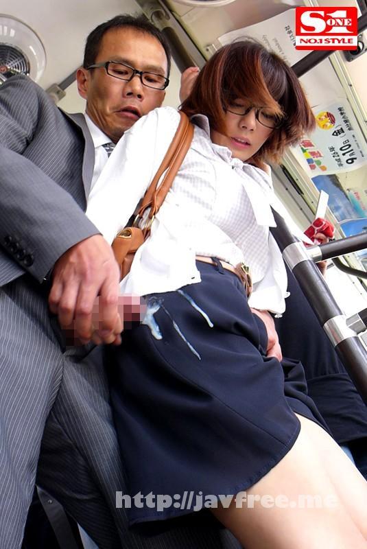 [SNIS 246] 痴漢願望の女 上京したての田舎娘編 成海うるみ 成海うるみ SNIS