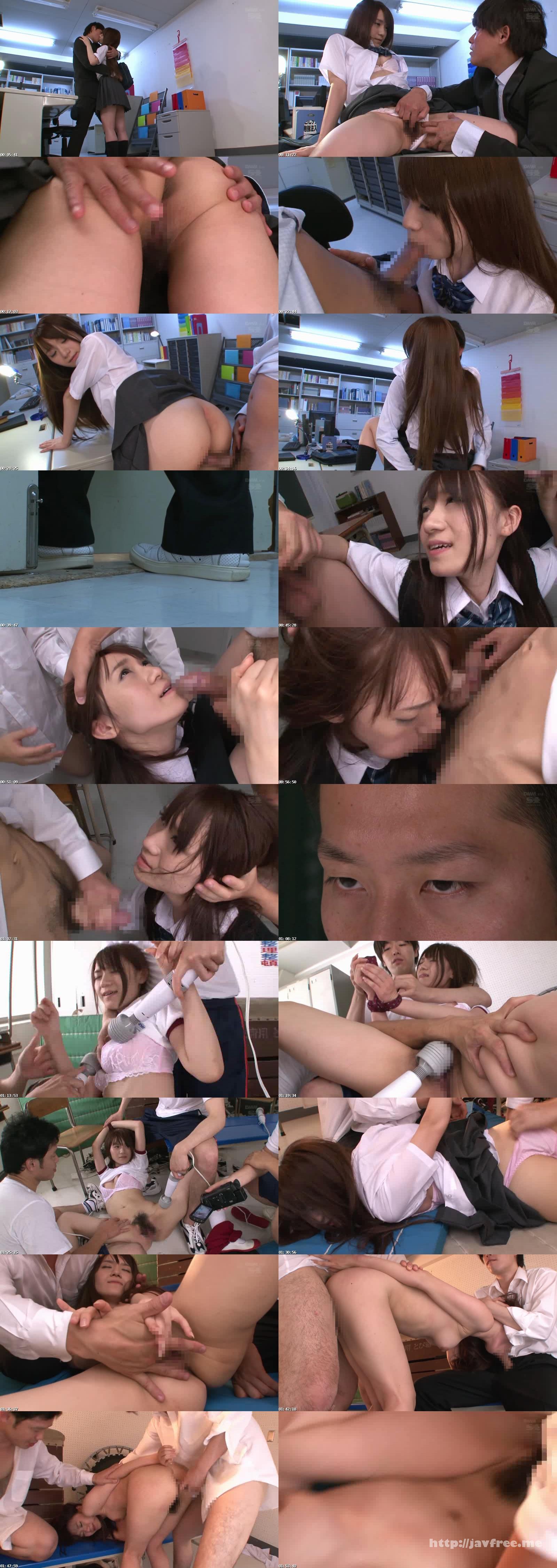 [SNIS 292] 犯された女子校生 放課後の輪姦教室 涼木みらい 涼木みらい SNIS