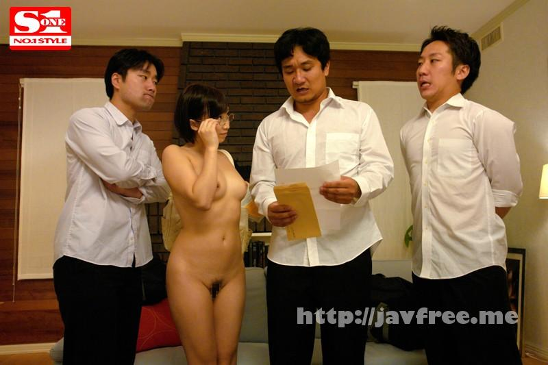 [SNIS-299] 全裸の家庭教師 きみの歩美 - image SNIS-299-8 on https://javfree.me