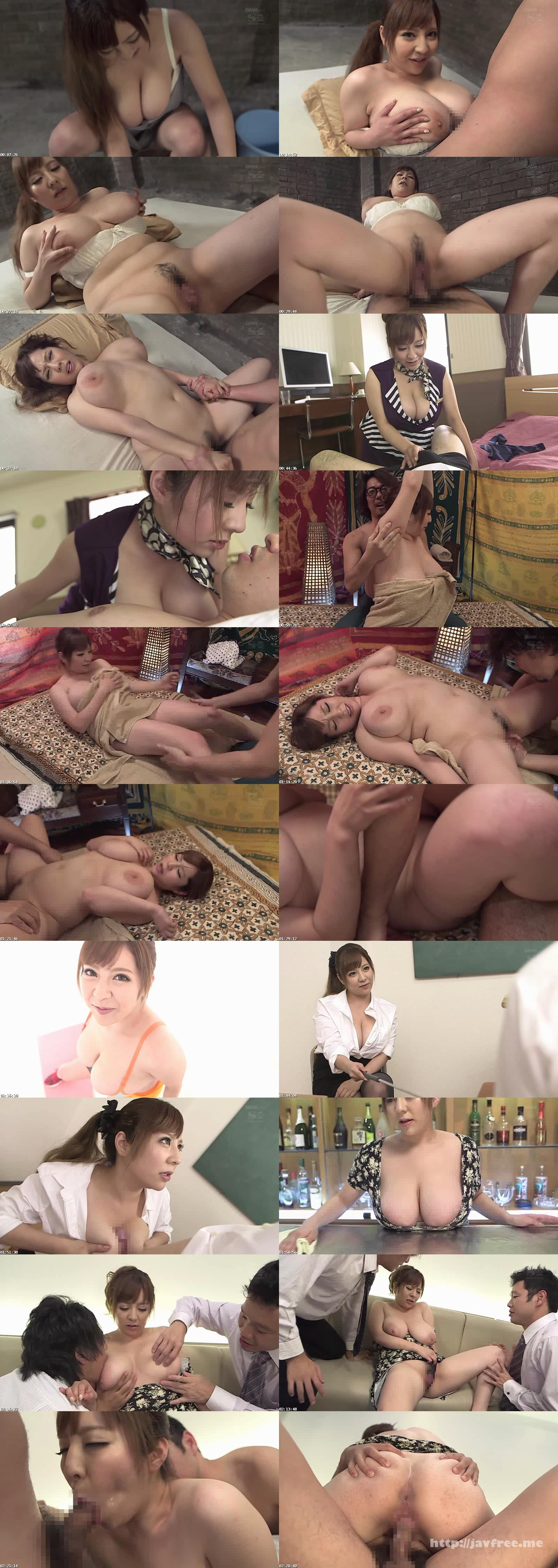 [SNIS-342] 超乳がボロリ 新山らん - image SNIS-342 on https://javfree.me