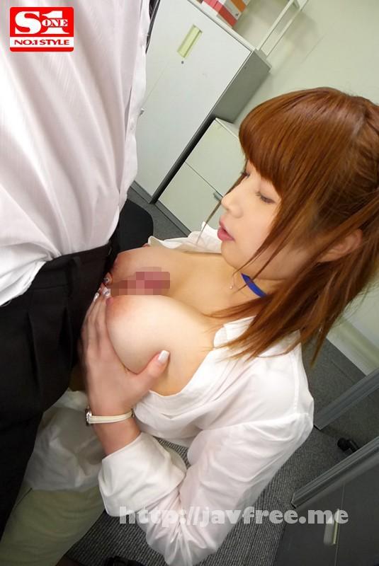 [SNIS-384] 美乳がポロリ 奥田咲 - image SNIS-384-4 on https://javfree.me