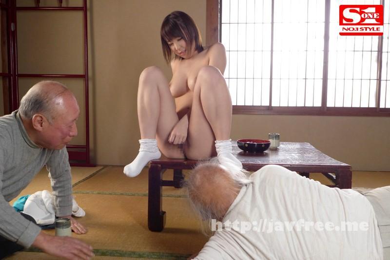 [SNIS 409] 従順過ぎて何でも聞いちゃう老人介護士 森はるら 森はるら SNIS