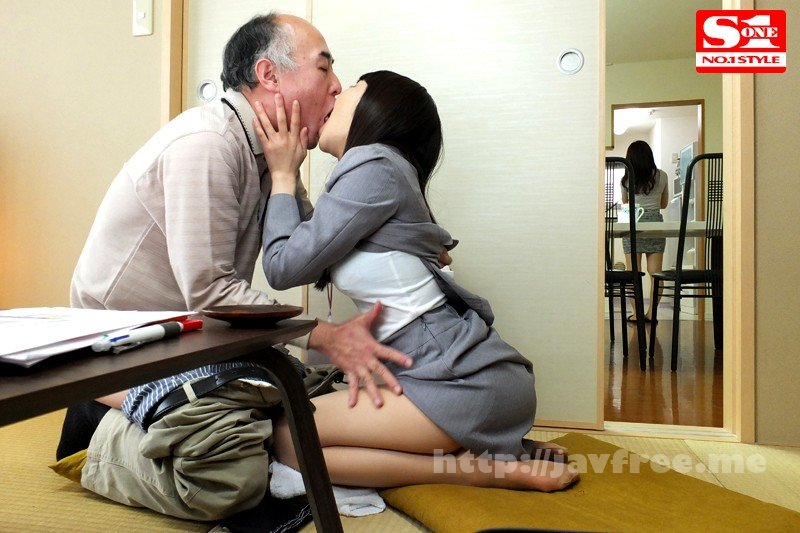 [SNIS 420] 生保レディの枕営業 葵 葵 SNIS