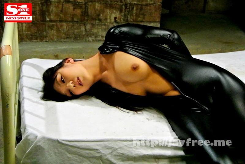 [SNIS-442] 秘密捜査官の女 薬漬けで犯された美しき肢体 雅さやか - image SNIS-442-7 on https://javfree.me