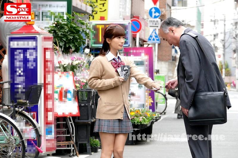 [SNIS 448] JKお散歩 小島みなみ 小島みなみ SNIS