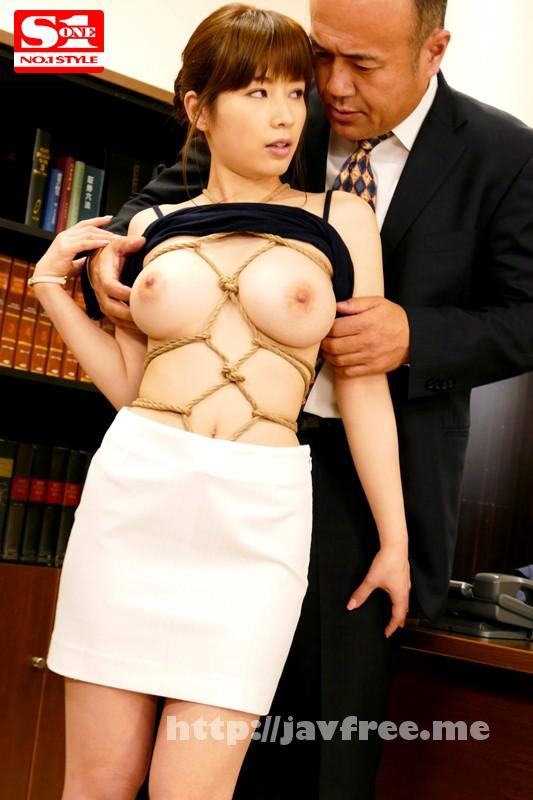 [SNIS 474] 私、脱いだら…です。緊縛願望の巨乳社長秘書 奥田咲 奥田咲 SNIS