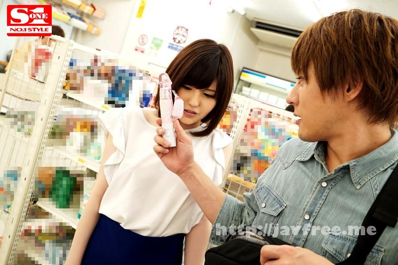 [SNIS-490] 有賀ゆあとノーパンノーブラデート - image SNIS-490-3 on https://javfree.me