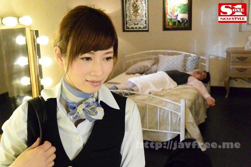 [SNIS-498] 売春キャビンアテンダント 奥田咲 Uncensored - image SNIS-498-3 on https://javfree.me