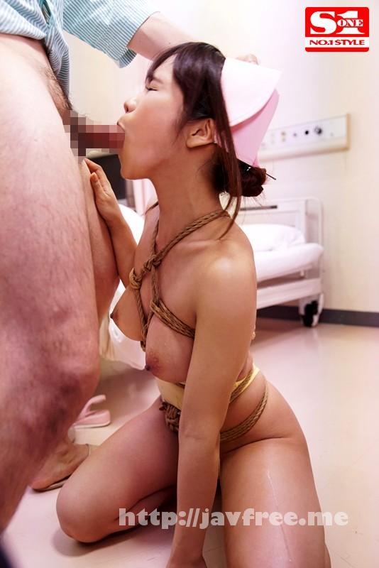[SNIS-524] 私、脱いだら…です。緊縛願望の変態ナース あかね杏珠 - image SNIS-524-2 on https://javfree.me