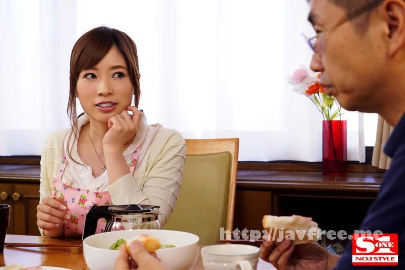[SNIS 543] 巨乳人妻が旦那に内緒でハマった快楽オイルマッサージ 奥田咲 奥田咲 SNIS