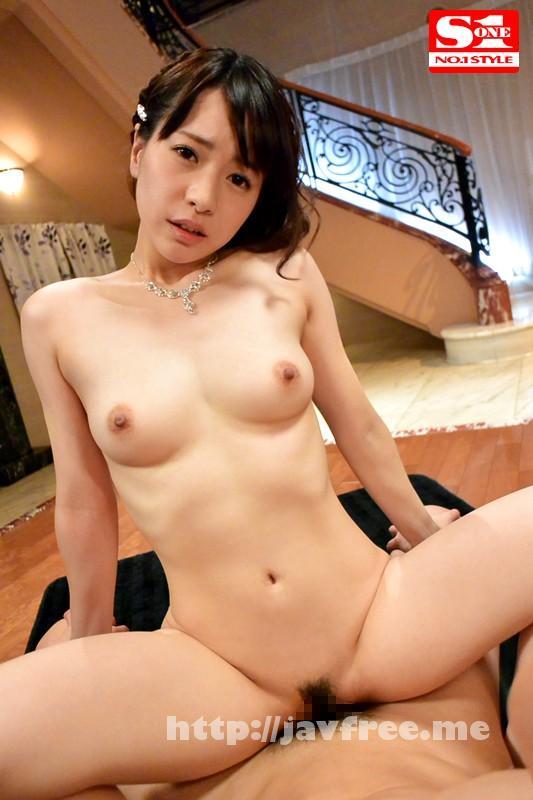 [SNIS 560] 超高級風俗嬢 永倉せな 永倉せな SNIS