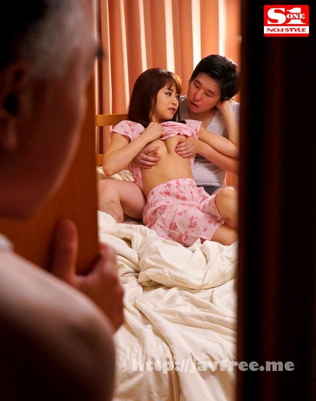 [SNIS-575] 私、旦那がお風呂に入っている30分の間、いつも義父に犯されています。 吉沢明歩 - image SNIS-575-10 on https://javfree.me