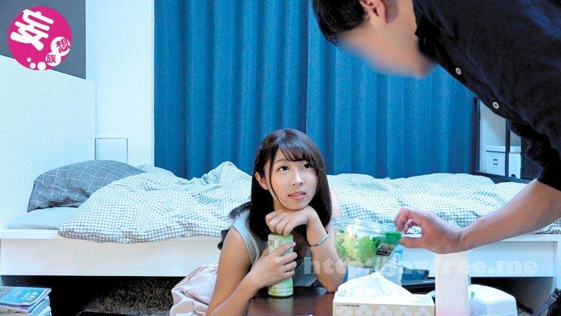 [ONEZ-105] 濃密な接吻と本気の性交。VOL.001 波木はるか - image SNTH-021-1 on https://javfree.me