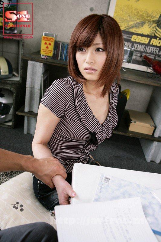 [SOE-436] ツンデレ家庭教師 白瀬エリナ - image SOE-436-1 on https://javfree.me