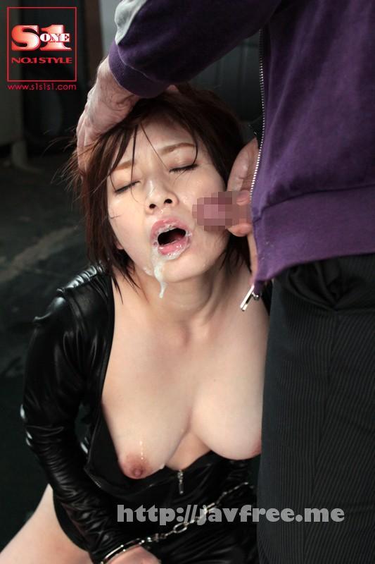 [SOE-983] 専属NO.1STYLE 秘密捜査官の女 奥田咲 - image SOE-983-4 on https://javfree.me