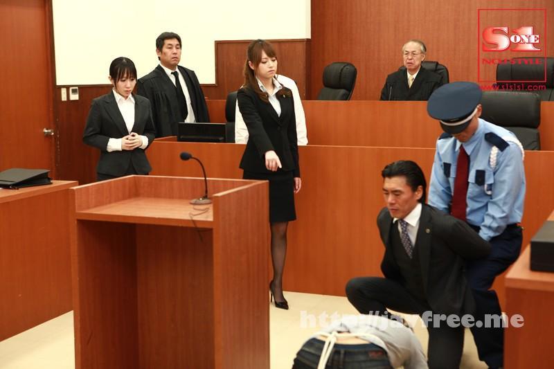 [SOE-984] 犯された女弁護士 恥辱の法廷 吉沢明歩 - image SOE-984-1 on https://javfree.me